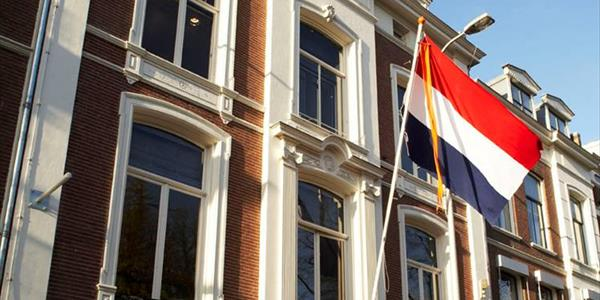 Eyescan_kliniek_in_Utrecht.jpg